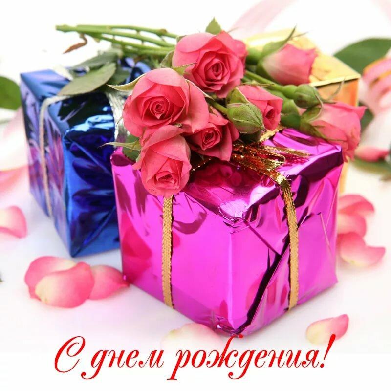 Поздравления с подарком картины