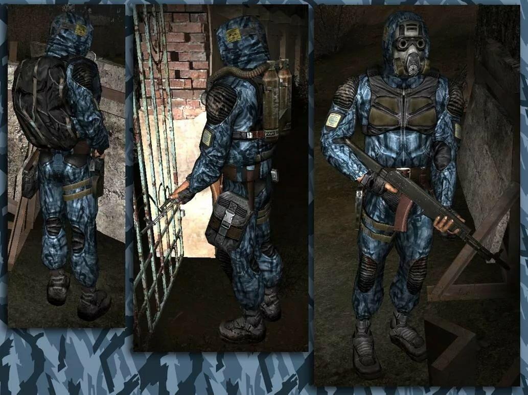 Картинки всех костюмов в сталкере