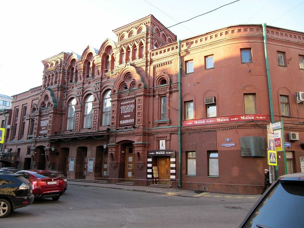 29 октября 1922 года вМоскве открылся Театр Революции (сегодня — Театр имени Вл.Маяковского)