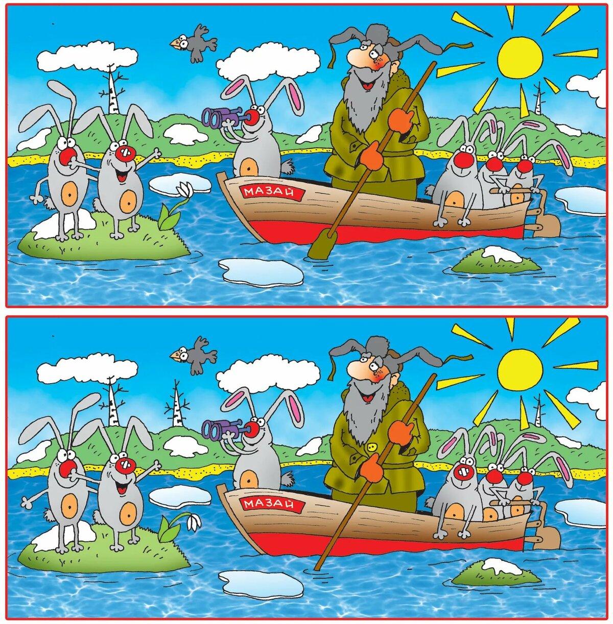 найди два отличия между двумя картинками запросу новониколаевский район
