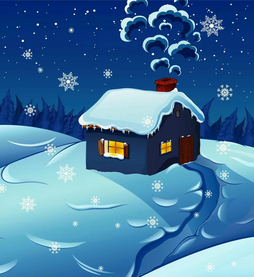 Новогодняя картинка с домом с дымом