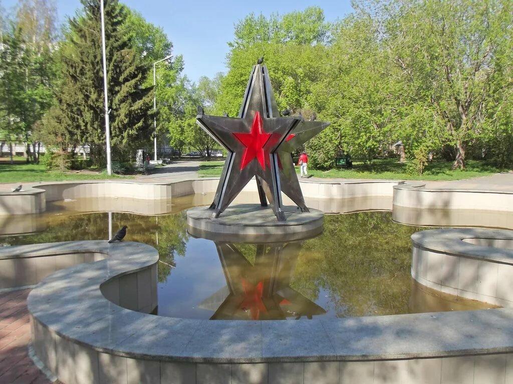 Памятник курган картинки