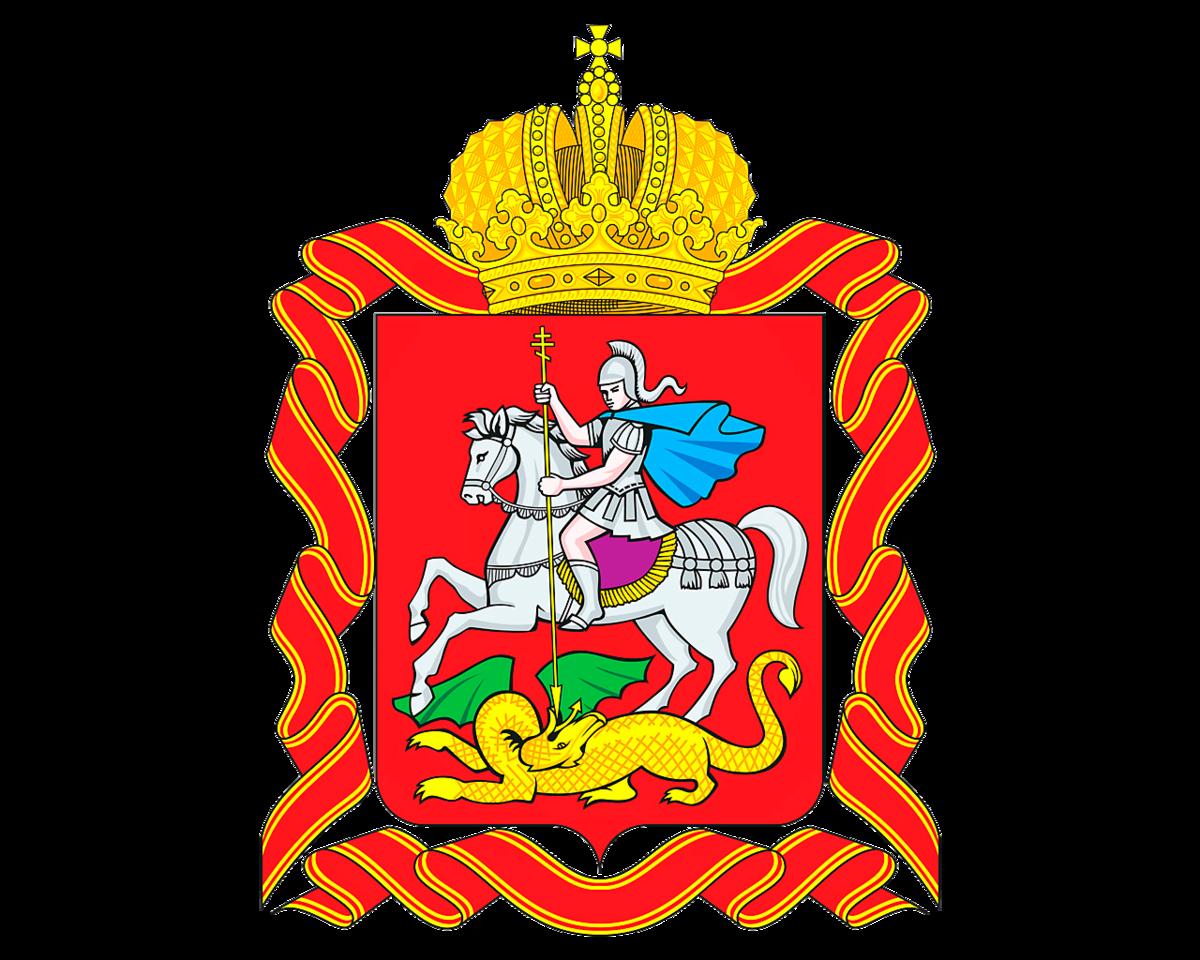 14 января 1929 года - день рождения Московской области