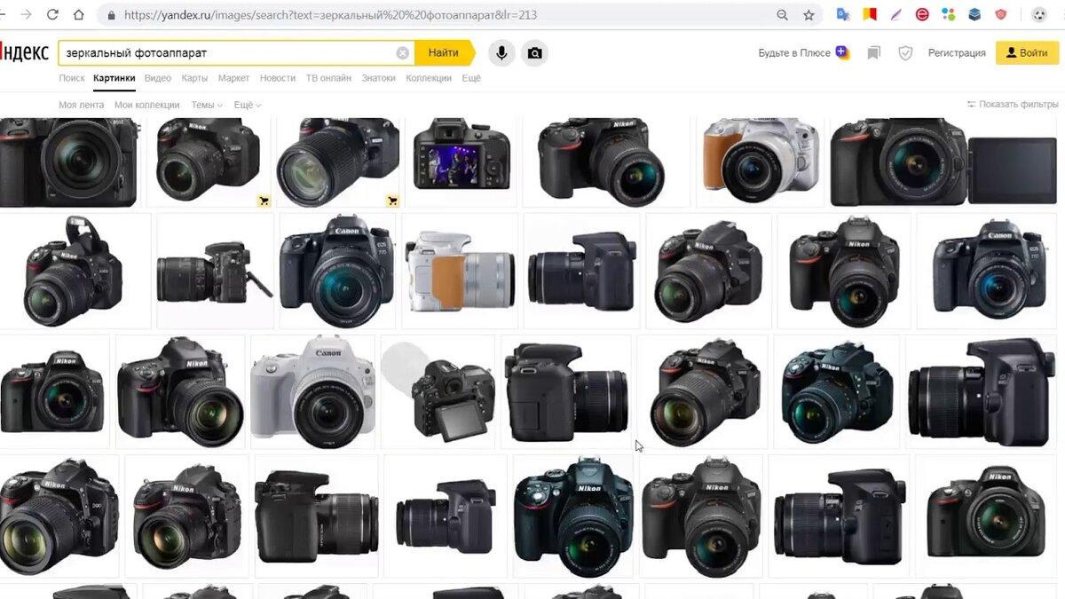 Сервис проверки настрела фотоаппарата