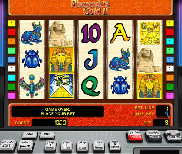 бесплатно автоматы сейчас азартные играть онлайн игровые онлайн игры
