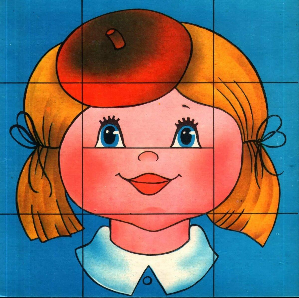картинки разрезные куклы фарфора скрытым намеком