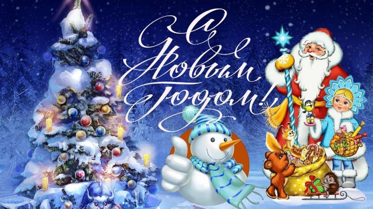 озвученные открытки с новым годом нанесем лого зажигалки