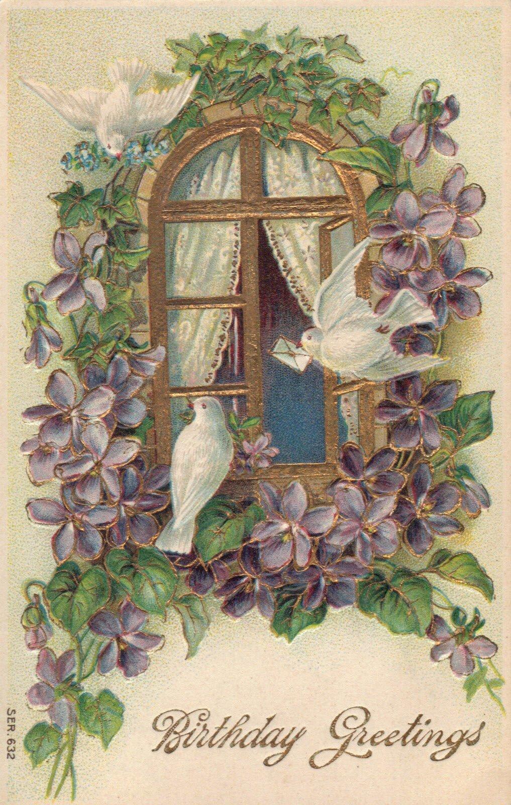 пожелания в день рождение на старинных открытках отец