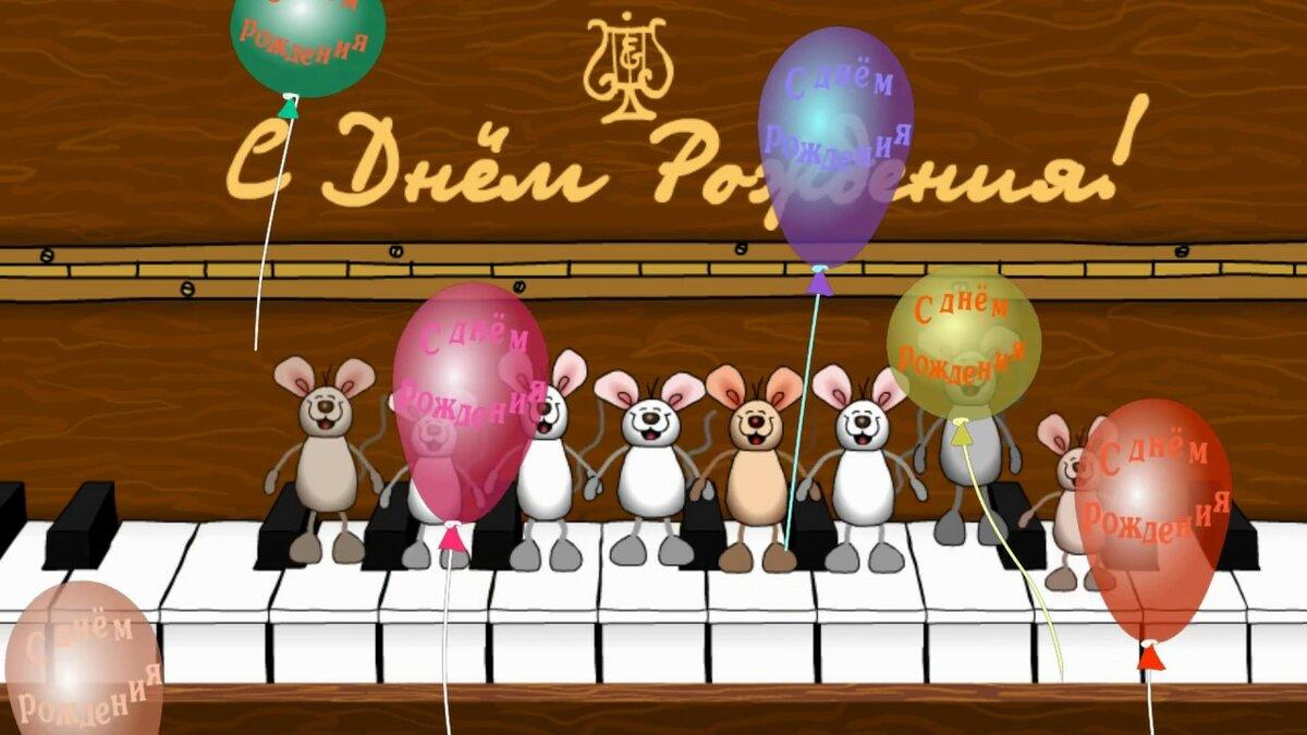 Открытки с днем рождения игра онлайн