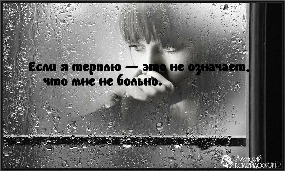 Грусть печаль слезы стихи картинки