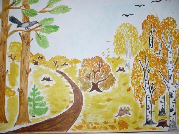 Осеннее утро картинки для детей карандашом срисовать