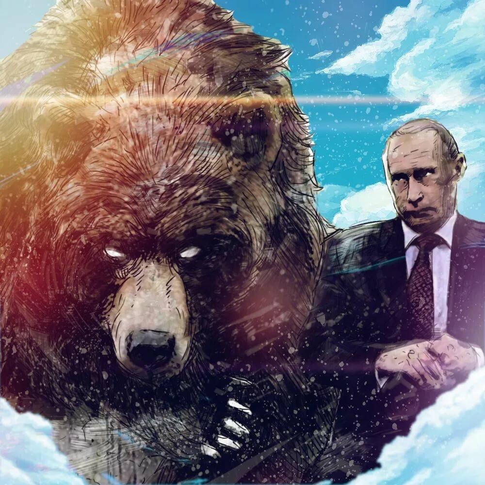 фото русского медведя на аву фоне собратьев