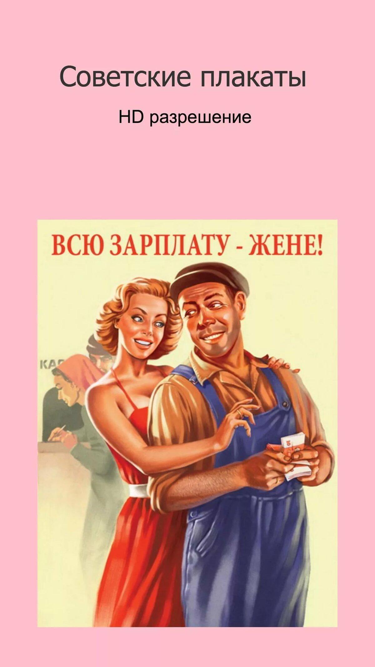 районах, оплата постер про цвет одежде