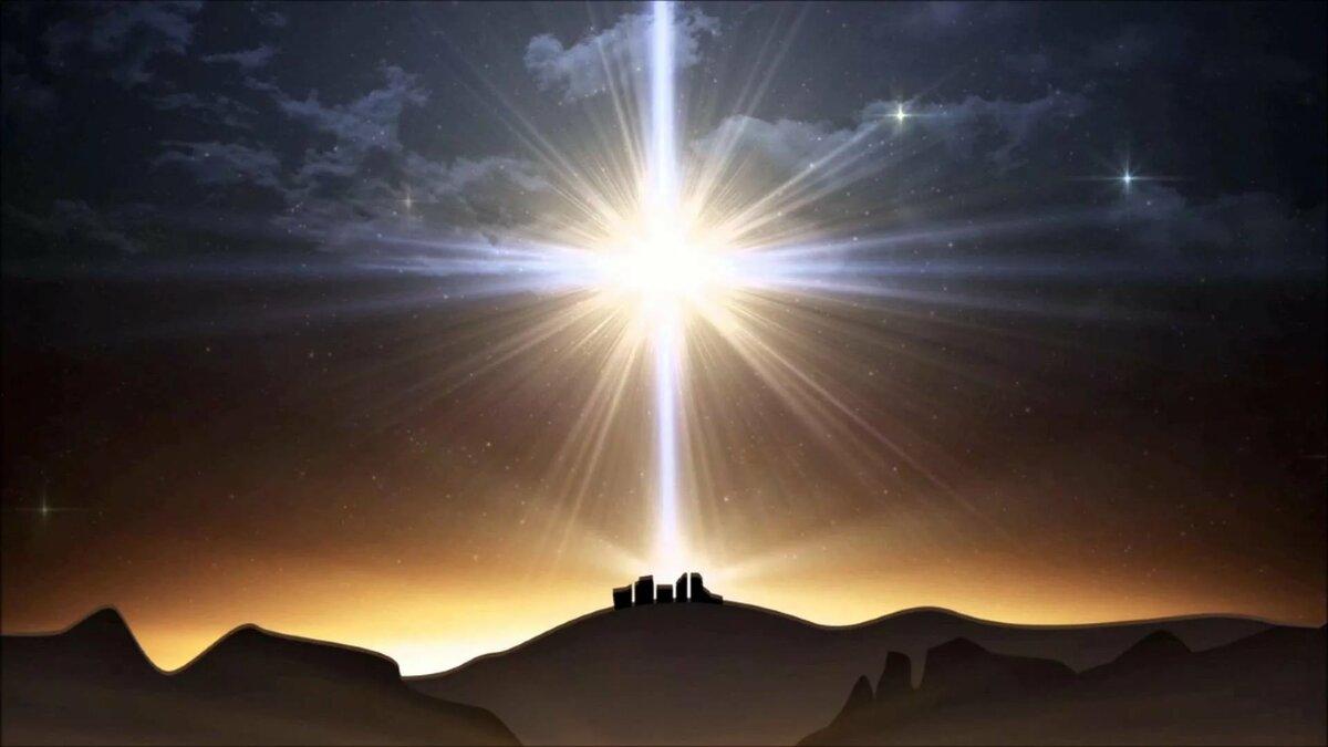 В небесах зажглась звезда при рождении христа