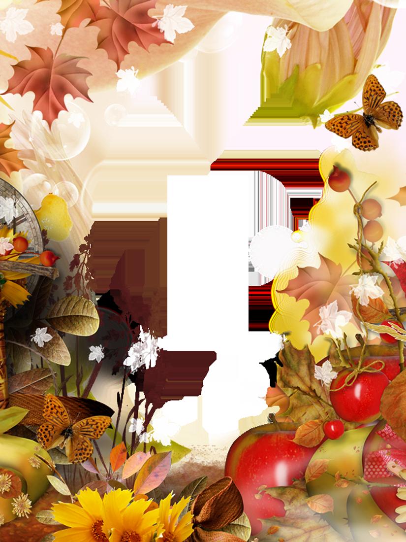 Осень в картинках рамки