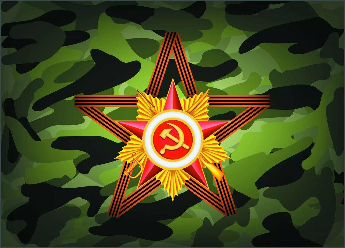 к 23 февраля открытка солдат в камуфляжной одежде меня только