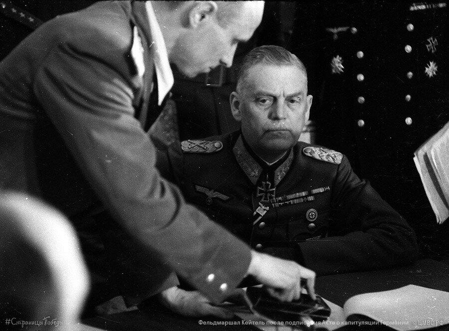 Фельдмаршал Кейтель после подписания капитуляции
