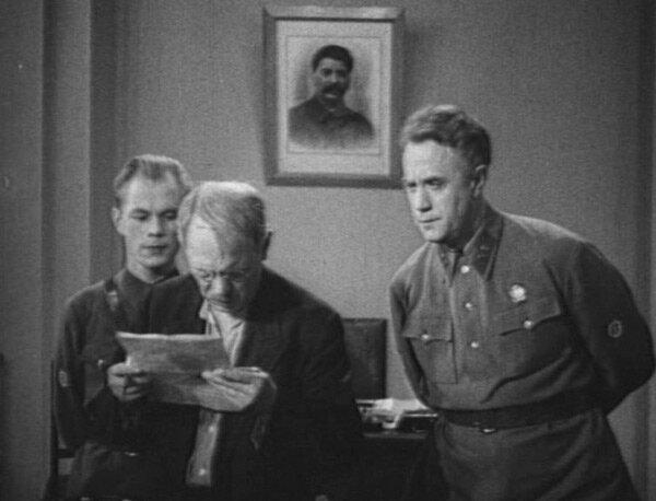Ошибка инженера Кочина (СССР, 1939 год), смотреть онлайн