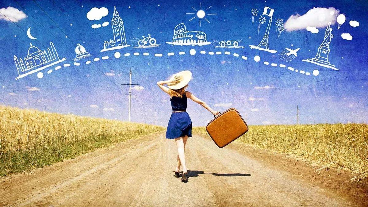 Открытка с путешествиями
