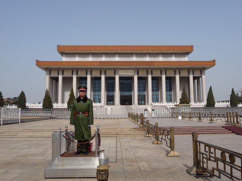 Мавзолей Мао Цзэдуна фото. Пекин