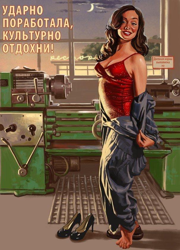 Аниме картинки, советские плакаты про работу и труд приколы