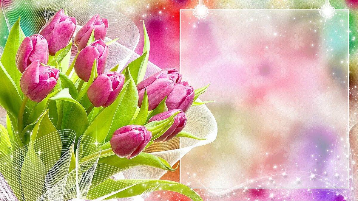 Абрикосового масла, фон для открыток с днем рождения цветы