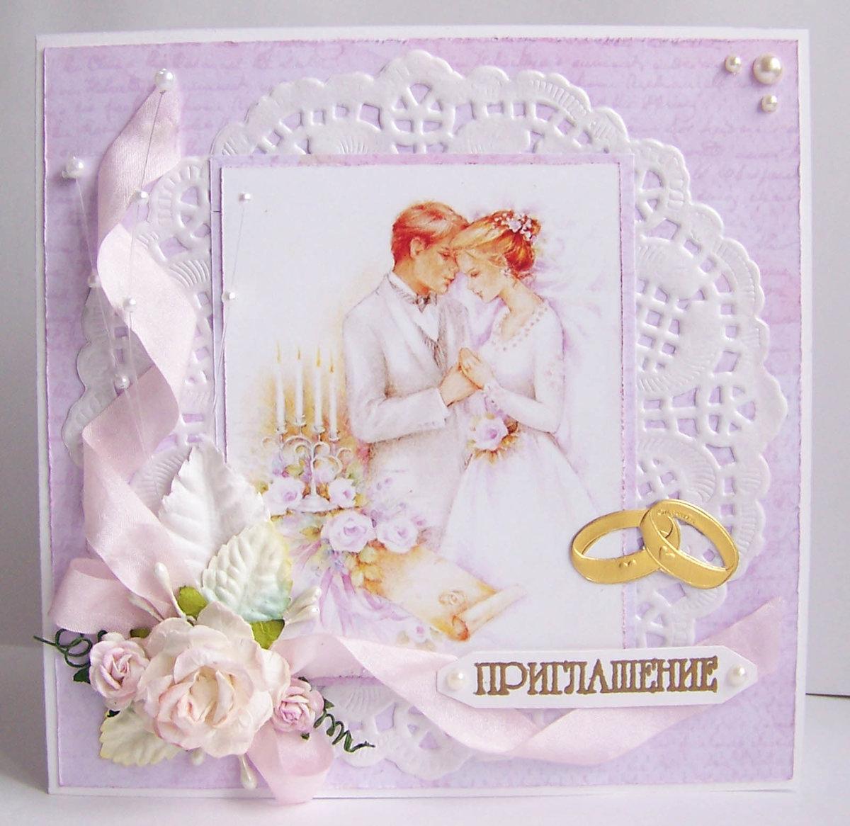 Новые свадебные открытки для, для
