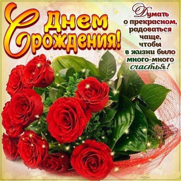 открытки поздравительные фото