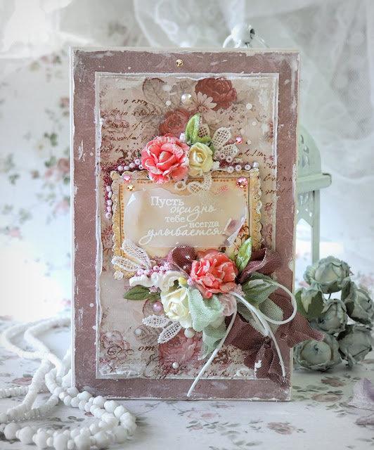 Розовые скрап открытки