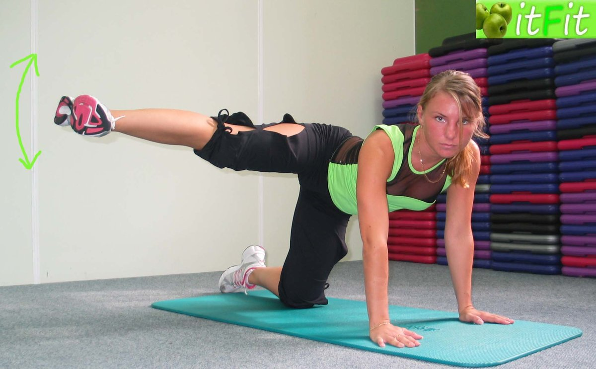 Маховые упражнения для ног