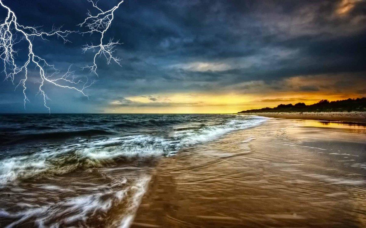 Волна с молнией картинка
