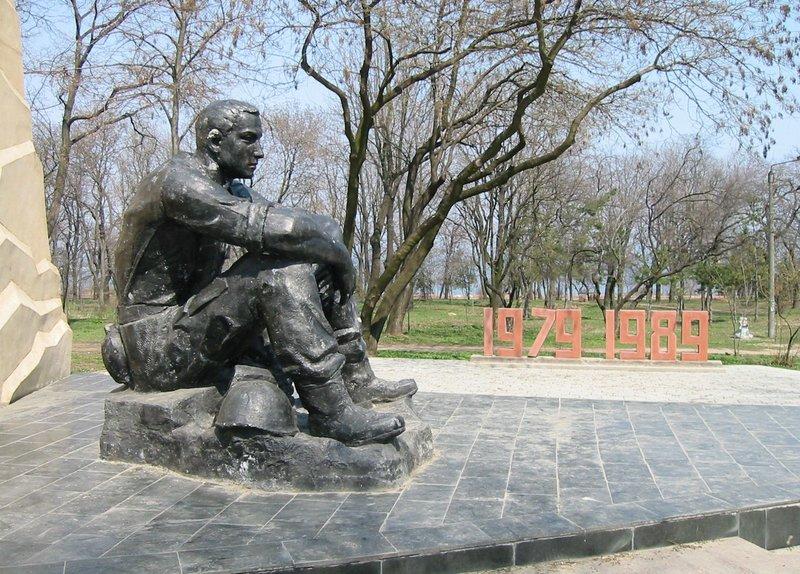 Мемориал в парке Шевченка.