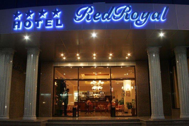 Гостиница Red Royal ночью