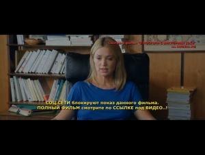 Фильмы онлайн для взрослых ролики