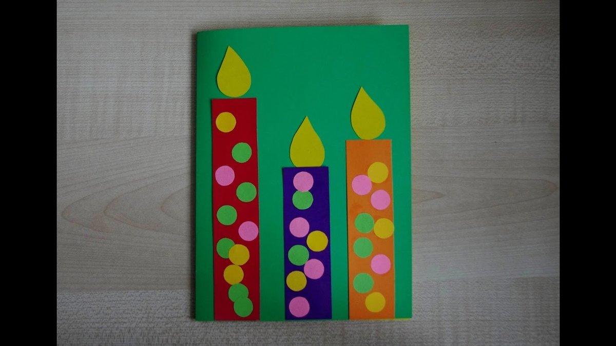 Открытки из цветной бумаги для дедушки с днем рождения, картинка