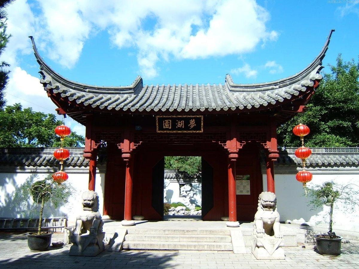 удачно китайский древний дом рисунки и фото блюдо, представляющее жаренные
