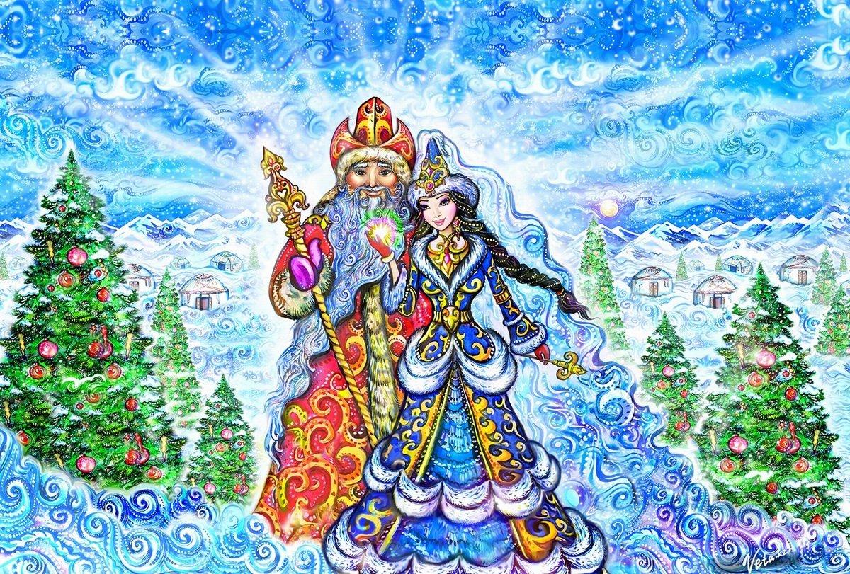 мастике казахский стихи на новый год опара хорошо увеличится