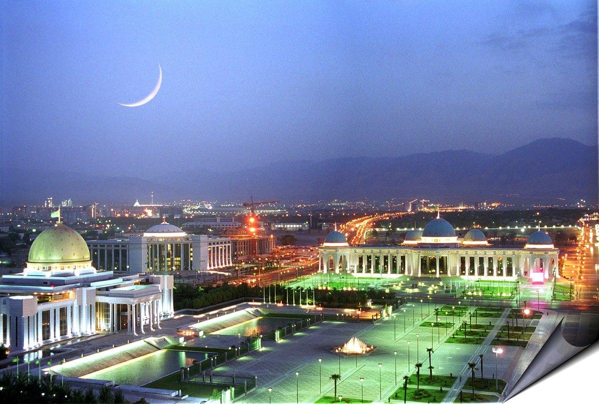 туркменистан город ашхабад фото если вам