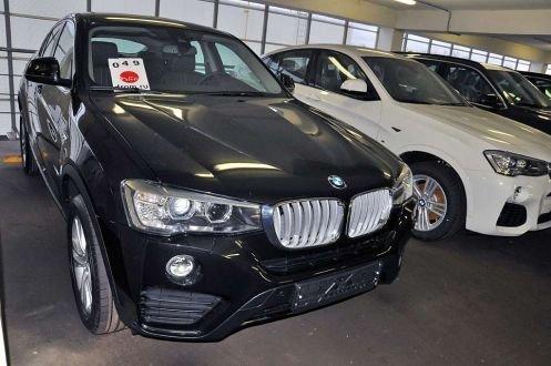 Продажа частные объявления в москве машины подать объявление о продаже