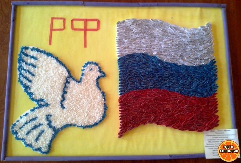 поделки к дню россии вязанные тело покрыто