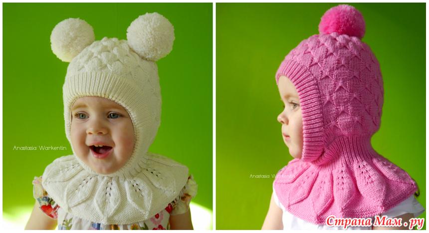 16 вариантов шапки шлема для девочки вязаных спицами со схемами