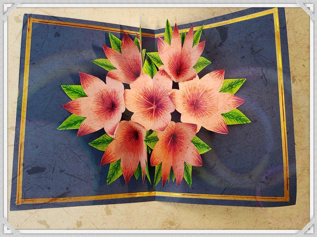 Объемная открытка с цветами из бумаги мастер класс, ссылка