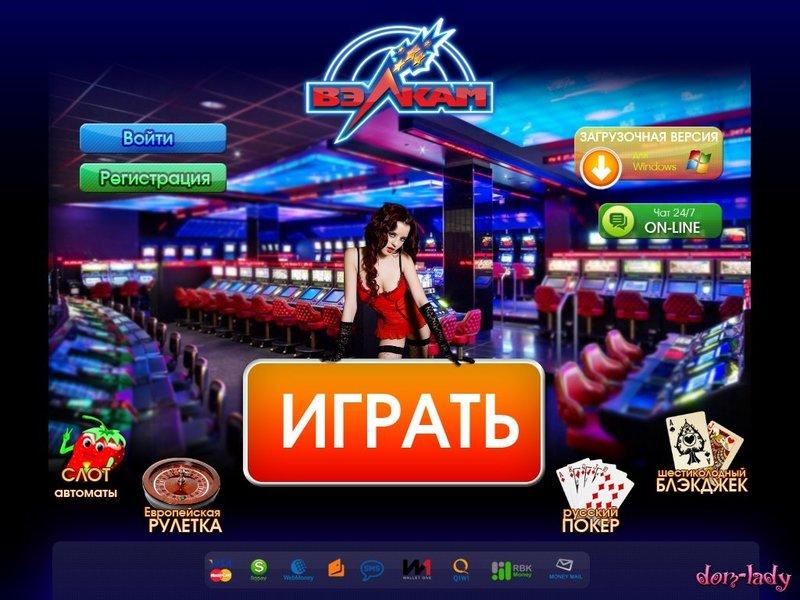 Игры онлайн демо в казино играть бесплатно игровые автоматы геминатори