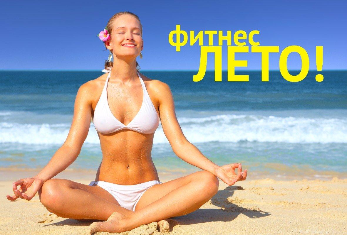 Медитации Йога Для Похудения. Какие упражнения помогут похудеть?