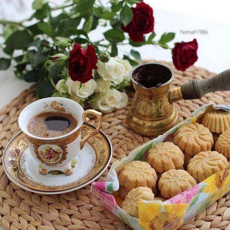 открытки с чаем и кофе найти нашем