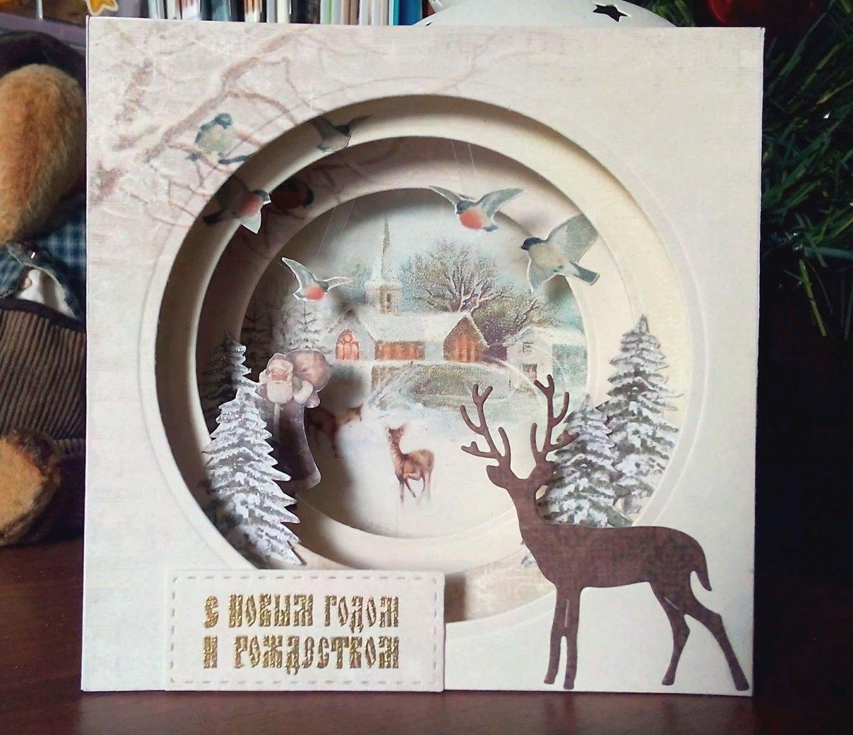 Как делать открытку тоннель, новым годом шарами