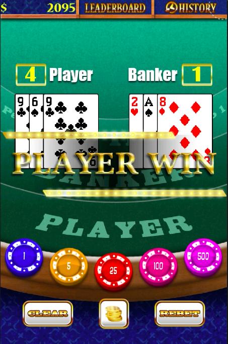 карточная игра баккара
