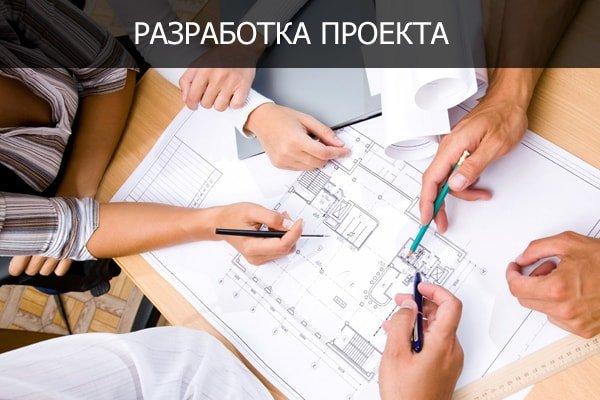 Проектирование и монтаж отопления водоснабжения