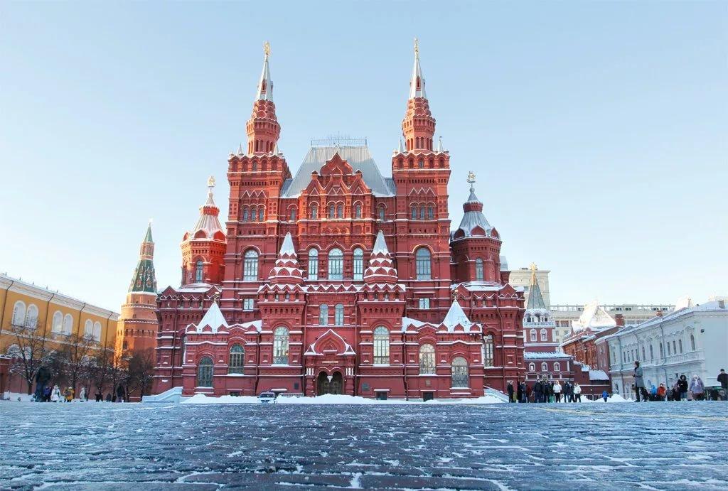 Музеи москвы картинки и названия, про расстояние любимым