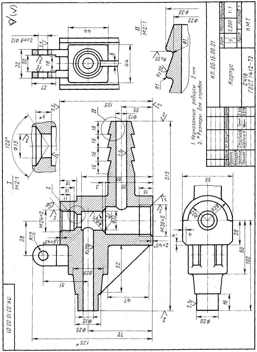 чертежи деталей машин в картинках образом